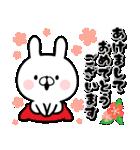 お正月のウサギさん(個別スタンプ:01)