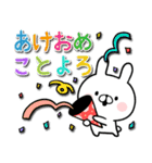 お正月のウサギさん(個別スタンプ:03)