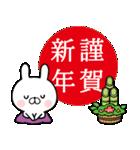 お正月のウサギさん(個別スタンプ:04)