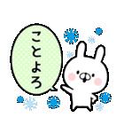 お正月のウサギさん(個別スタンプ:05)