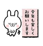 お正月のウサギさん(個別スタンプ:06)