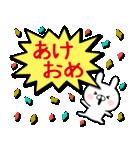 お正月のウサギさん(個別スタンプ:08)