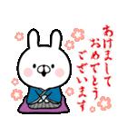 お正月のウサギさん(個別スタンプ:09)