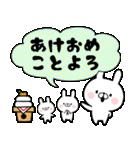 お正月のウサギさん(個別スタンプ:11)