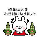 お正月のウサギさん(個別スタンプ:13)