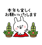 お正月のウサギさん(個別スタンプ:14)