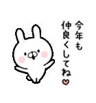 お正月のウサギさん(個別スタンプ:15)