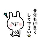 お正月のウサギさん(個別スタンプ:16)
