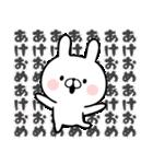 お正月のウサギさん(個別スタンプ:17)