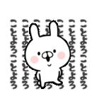 お正月のウサギさん(個別スタンプ:18)