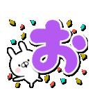 お正月のウサギさん(個別スタンプ:23)