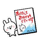 お正月のウサギさん(個別スタンプ:25)