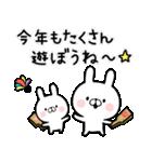 お正月のウサギさん(個別スタンプ:27)