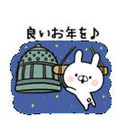 お正月のウサギさん(個別スタンプ:29)