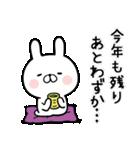 お正月のウサギさん(個別スタンプ:30)