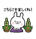 お正月のウサギさん(個別スタンプ:34)