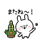 お正月のウサギさん(個別スタンプ:36)