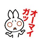 ウサギの生返事