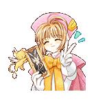 カードキャプターさくら(個別スタンプ:02)