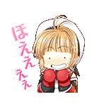 カードキャプターさくら(個別スタンプ:07)