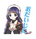 カードキャプターさくら(個別スタンプ:31)