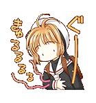カードキャプターさくら(個別スタンプ:32)