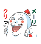 Mr.上から目線【メリクリ&あけおめ版】(個別スタンプ:1)