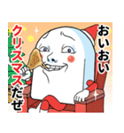Mr.上から目線【メリクリ&あけおめ版】(個別スタンプ:02)