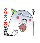 Mr.上から目線【メリクリ&あけおめ版】(個別スタンプ:03)