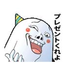 Mr.上から目線【メリクリ&あけおめ版】(個別スタンプ:06)