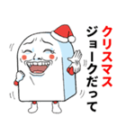 Mr.上から目線【メリクリ&あけおめ版】(個別スタンプ:7)