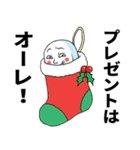 Mr.上から目線【メリクリ&あけおめ版】(個別スタンプ:09)