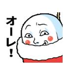 Mr.上から目線【メリクリ&あけおめ版】(個別スタンプ:10)