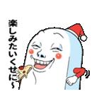 Mr.上から目線【メリクリ&あけおめ版】(個別スタンプ:11)
