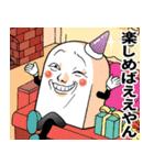 Mr.上から目線【メリクリ&あけおめ版】(個別スタンプ:12)