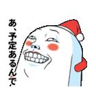 Mr.上から目線【メリクリ&あけおめ版】(個別スタンプ:13)