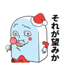 Mr.上から目線【メリクリ&あけおめ版】(個別スタンプ:14)