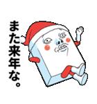 Mr.上から目線【メリクリ&あけおめ版】(個別スタンプ:18)