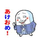 Mr.上から目線【メリクリ&あけおめ版】(個別スタンプ:19)