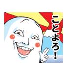 Mr.上から目線【メリクリ&あけおめ版】(個別スタンプ:20)