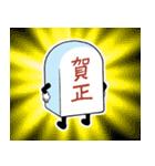 Mr.上から目線【メリクリ&あけおめ版】(個別スタンプ:24)