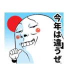 Mr.上から目線【メリクリ&あけおめ版】(個別スタンプ:26)
