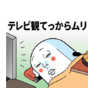 Mr.上から目線【メリクリ&あけおめ版】(個別スタンプ:27)