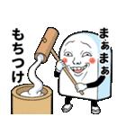 Mr.上から目線【メリクリ&あけおめ版】(個別スタンプ:28)