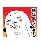 Mr.上から目線【メリクリ&あけおめ版】(個別スタンプ:29)