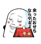 Mr.上から目線【メリクリ&あけおめ版】(個別スタンプ:30)
