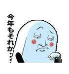 Mr.上から目線【メリクリ&あけおめ版】(個別スタンプ:31)