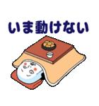 Mr.上から目線【メリクリ&あけおめ版】(個別スタンプ:32)
