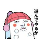 Mr.上から目線【メリクリ&あけおめ版】(個別スタンプ:34)