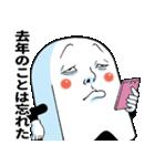 Mr.上から目線【メリクリ&あけおめ版】(個別スタンプ:35)